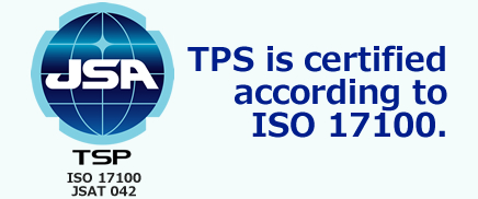 TPS is certified according to ISO 17100